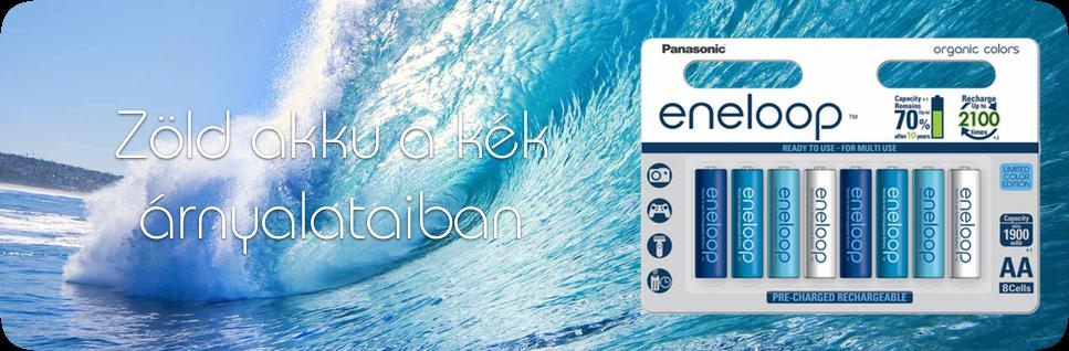 Eneloop Ocean banner