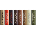 Eneloop_expedition_batterys