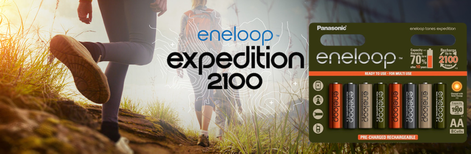 eneloop_expedition_banner